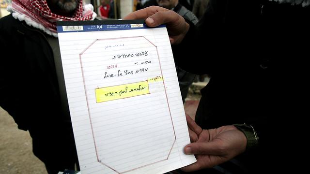 Abu Muhsin's paper on the 2006 Lebanon War (Photo: AP) (Photo: AP)