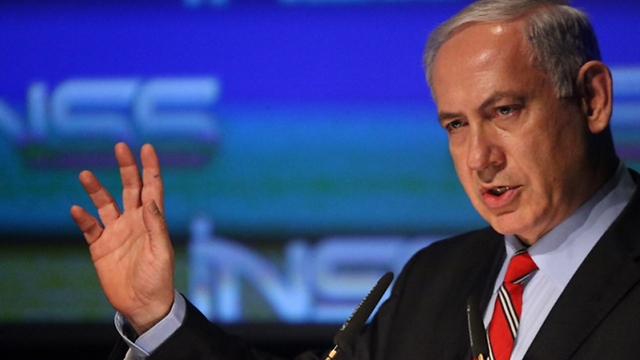 PM Netanyahu at INSS address, Tuesday (Photo: Motti Kimchi)