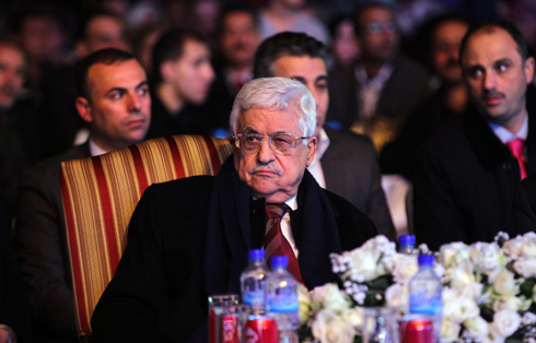 Palestinian President Mahmoud Abbas marries 218 couples (Photo: EPA)