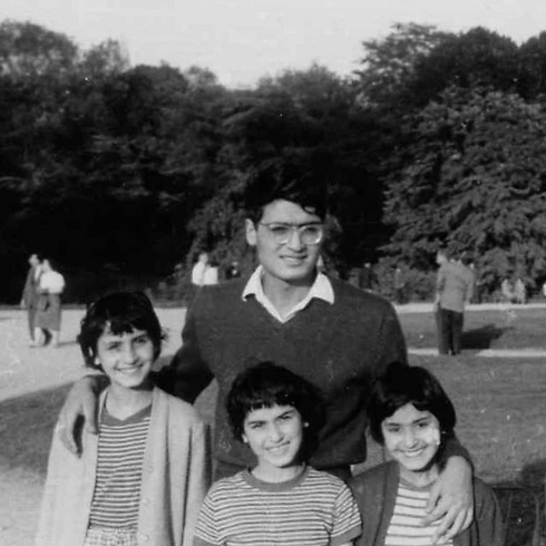 The Kalif family in Paris before move to Israel (Photo courtesy of family)
