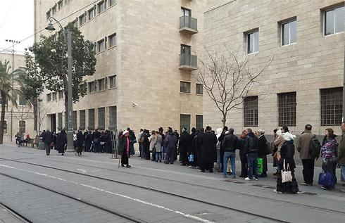 התור בכניסה ללשכת התעסוקה בירושלים ()