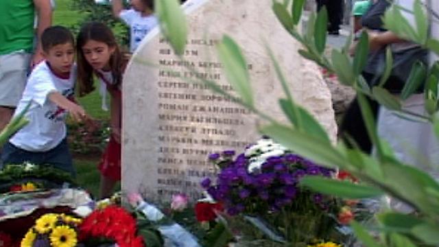 21 נרצחו. אזכרה לנרצחי הפיגוע בדולפינריום (צילום: שי רוזנצוויג)