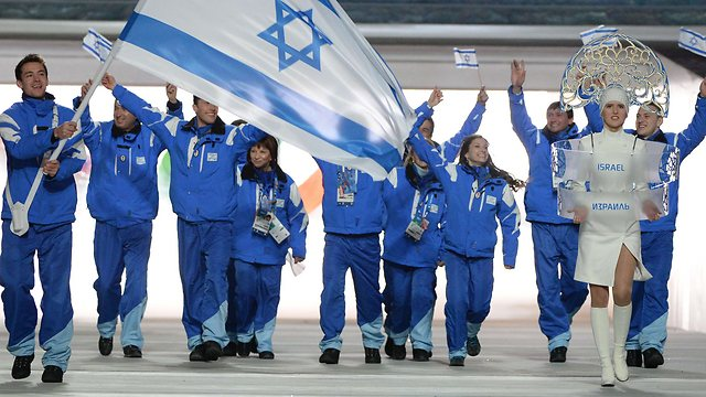 Israeli athletes at Sochi Winter Olympics (Photo: AFP)