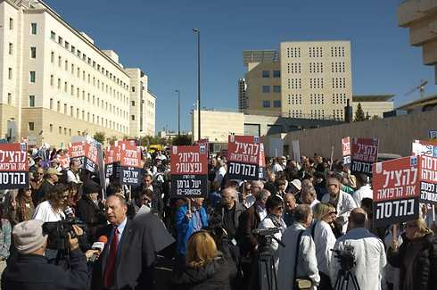 Doctors' protest in Jerusalem (Photo: Gil Yohanan) (Photo: Gil Yochanan)