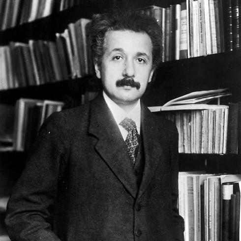 אלברט איינשטיין (צילום: Getty Images imagebank)