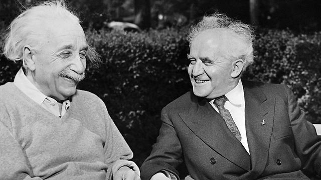 Два еврейских гения, Альберт Эйнштейн и Давид Бен-Гурион. Фото 1951 года (AFP) (Photo: AFP)
