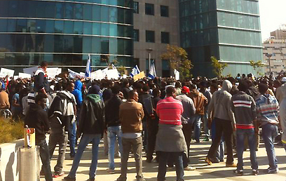 Demonstration at the Interior Ministry in Tel Aviv