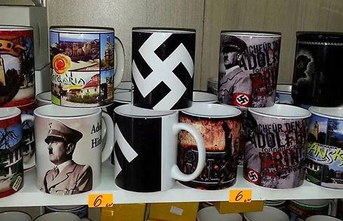 Mugs on sale in Bulgarian store (Photo: Janna Kushnir)