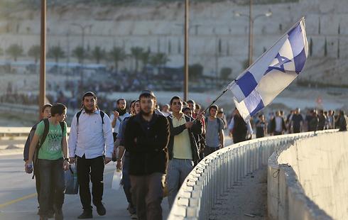 Protest near Ma'ale Adumim in 2014