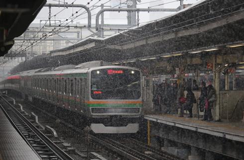 שיבושים בתנועת הרכבות, יוקוהמה (צילום: AP) (צילום: AP)