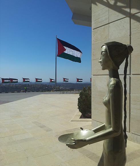 Palestinian flags over Rawabi