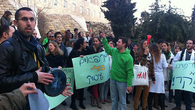 הפגנת הסטודנטים ()