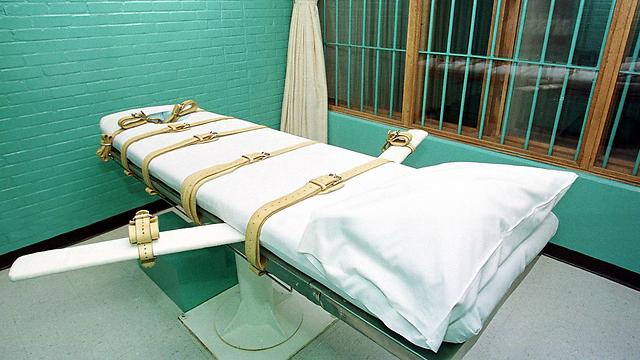 תא הוצאה להורג בזריקה בטקסס (צילום: AFP) (צילום: AFP)