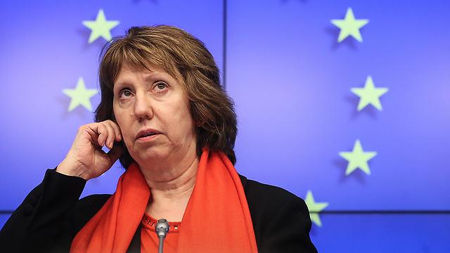 Catherine Ashton (Photo: EPA) (Photo: EPA)
