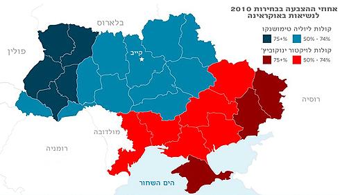 מפת ההצבעה האוקראינית ב-2010 ()