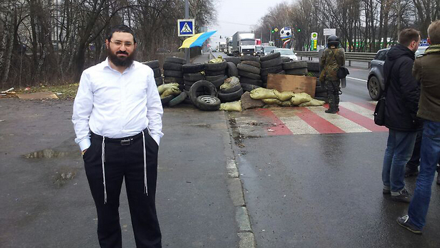 Rabbi Hillel Cohen at Kiev checkpoint (Photo courtesy of the rabbi) (Photo: Rabbi Hillel Cohen)