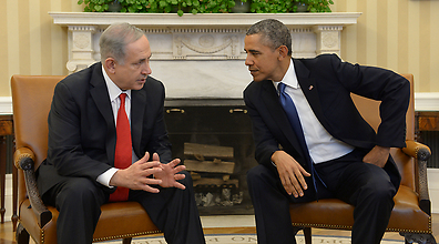 The US is a strategic asset for Israel, not the other way around. (Photo: GPO) (Photo: GPO)