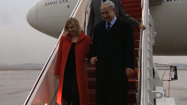 Benjamin and Sara Netanyahu arrive in US (Photo: Roee Avraham, GPO)