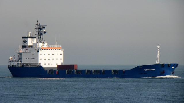 האונייה שעליה פשטו לוחמי שייטת 13 בלב ים ()