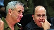 Photo: Ariel Hermoni, Defense Ministry