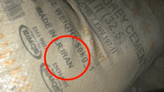 'Made in Iran' (Photo: IDF Spokesperson Unit)
