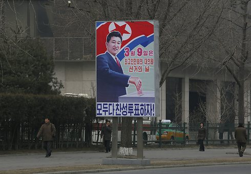 An election poster in North Korea. Guess who won? (Photo: AP)