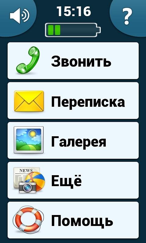 התוכנה מגיעה בעברית, אנגלית ורוסית