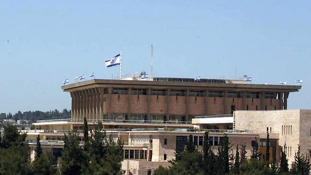 The Knesset will host African parliamentary speakers Tuesday (Photo: Gil Yohanan)