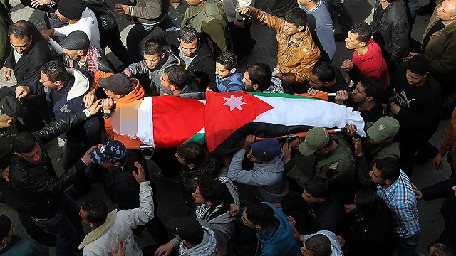 Raed Zeiter funeral procession (Photo: EPA)