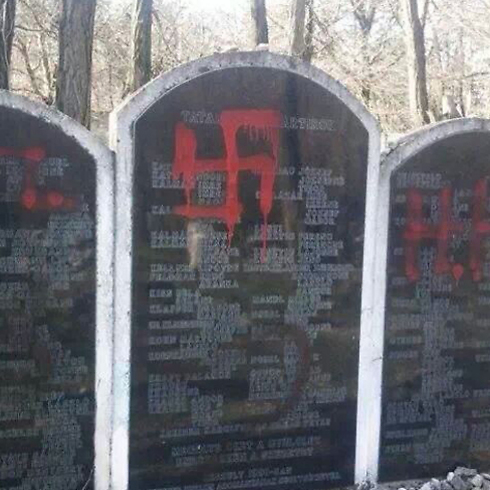 Jewish graves desecrated in Hungary recently (Photo: Feher Gabor)