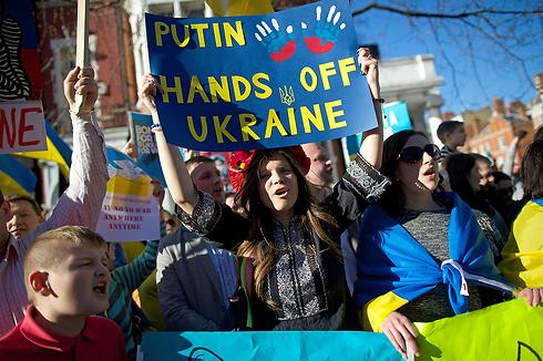 Протест против аннексии Крыма. Фото: AFP