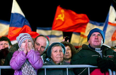 Крым. Пять лет назад. Фото: АР