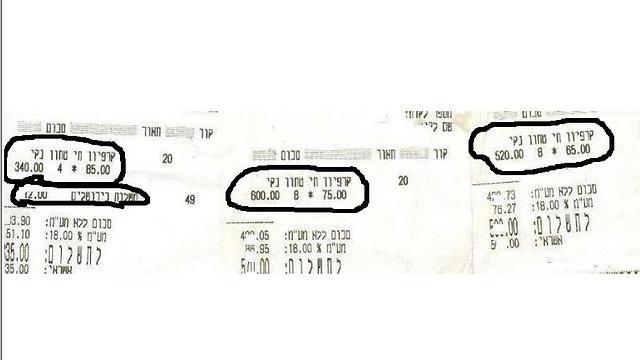 """המחיר (בהכשר מהודר) עלה מ-65 שקל לק""""ג קרפיון טחון, ל-75 שקל לק""""ג ולאחרונה ל-85 שקל לק""""ג (באדיבות: """"המודיע"""") (באדיבות:"""