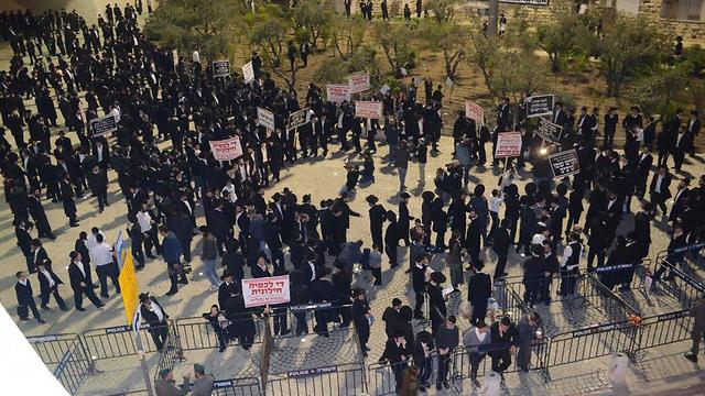 File photo. Haredim protesting IDF enlistment (Photo: Moshe Ben Naim/News 24 news agency)