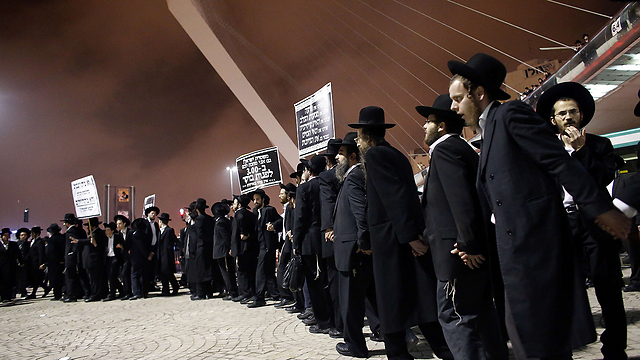 הפגנת חרדים בירושלים נגד חוק הגיוס. ארכיון (צילום: AFP) (צילום: AFP)