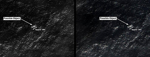 Satellite images of objects detected after search