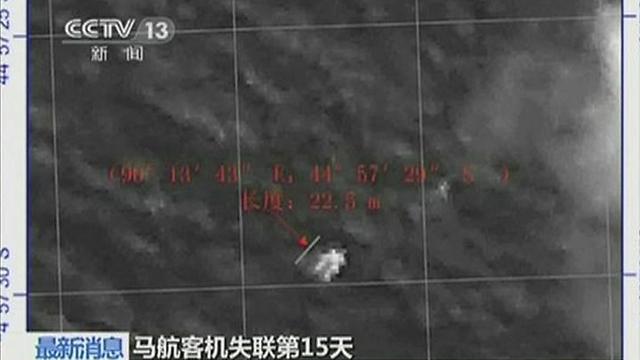 תמונות הלוויין הסיני (צילום: רויטרס) (צילום: רויטרס)