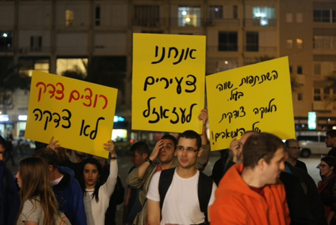 'We want justice, not charity': a protest against the high cost of living in Israel (Photo: Motty Kimch)