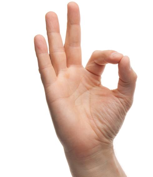 סוד הקסם: התנועות O ו-A והעיצור K קיימים כמעט בכל שפה (צילום: shutterstock) (צילום: shutterstock)