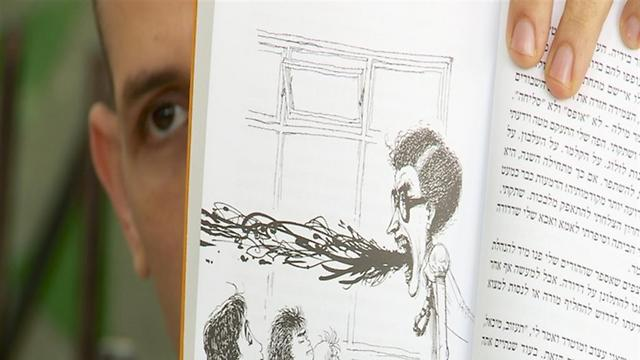 """ינץ לוי ו""""המורה דרורה"""". בחזרה לשנות הילדות (צילום: חגי דקל) (צילום: חגי דקל)"""