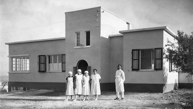 בית החולים בתר, חיפה (צילום: באדיבות הוצאת איתי בחור) (צילום: באדיבות הוצאת איתי בחור)