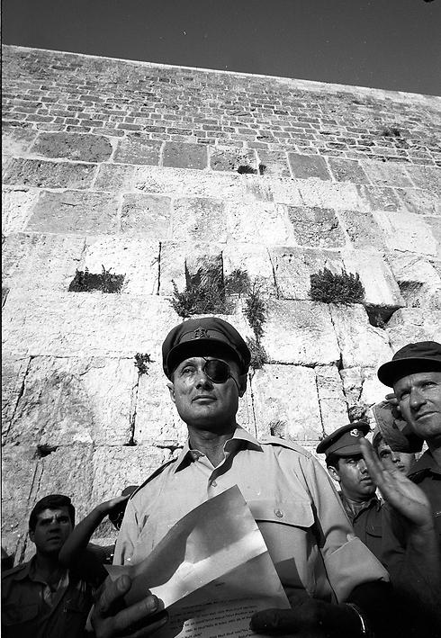 Dayan at Western Wall. 1967 (Photo: David Rubinger)