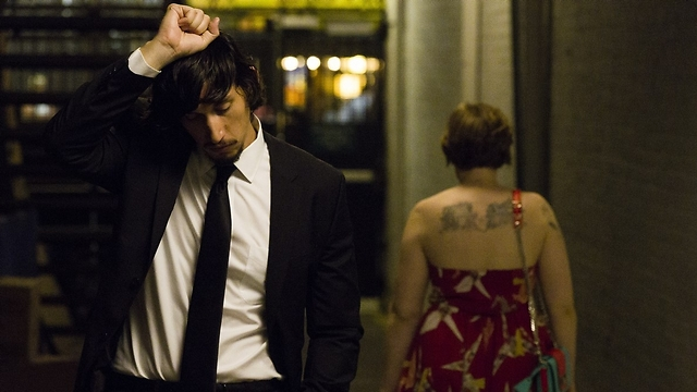 כרוניקה של פרידה ידועה מראש (צילום: HBO) (צילום: HBO)
