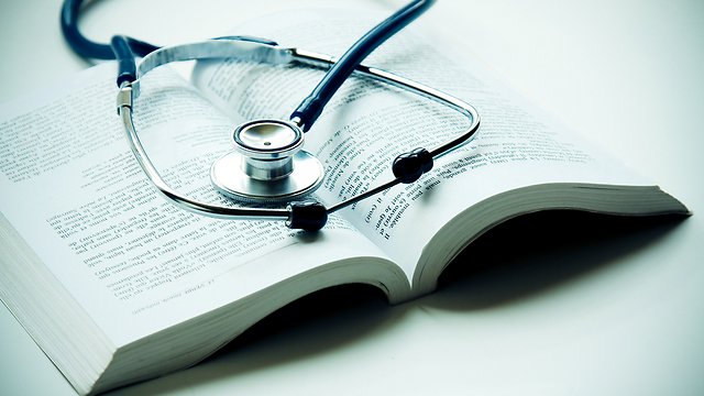בהרבה מקרים ברפואה יש כמה אפשרויות טיפול (צילום: shutterstock) (צילום: shutterstock)