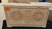 Photo: Israeli Antiquities Authority