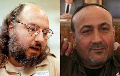 Pollard / Barghouti. Soon to be freed? (Photo: AP, Gil Yohanan) (Photo: AP, Gil Yohanan)