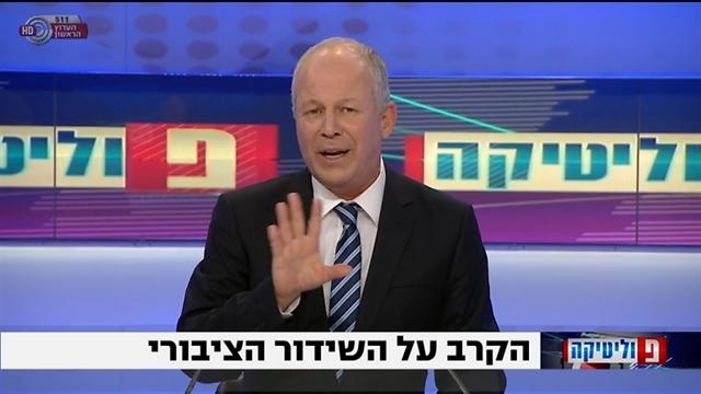 עודד שחר. נלחם על השידור הציבורי? (צילום: ערוץ 1)