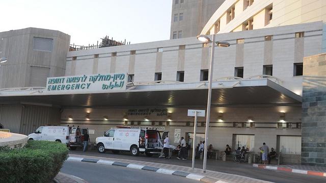 בית החולים סורוקה בבאר שבע. כאן ההפרש במחירים הפוך (צילום: הרצל יוסף) (צילום: הרצל יוסף)