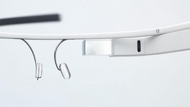 כך נראים הדור הישן של המשקפיים. גוגל גלאס ()