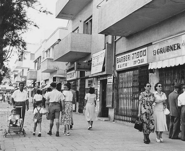 צומת של תקשורת. מודעות בתל אביב (צילום: GettyImages)